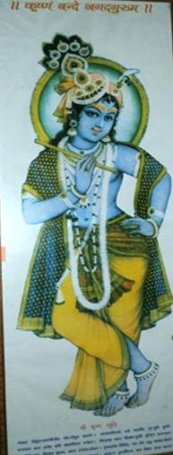 Haribol En La Vida De Las Personas Entregadas A Krishna